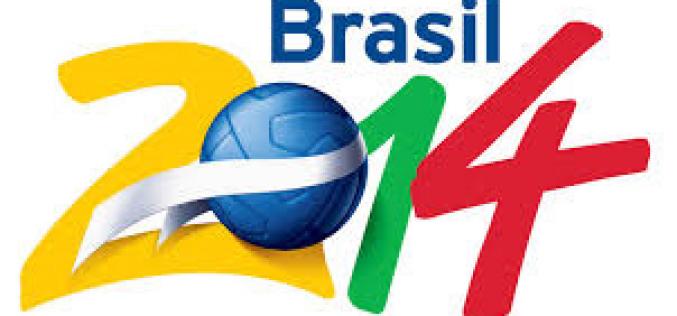 Pitbull, Claudia Leitte és Jennifer Lopez énekli a brazil vb hivatalos dalát [VIDEÓ]