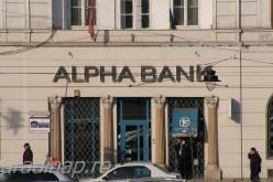 Bezárt az Alpha Bank aradi fiókja
