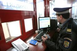 Magyar és román határőr-pacsi: gördülékeny forgalmat akarnak
