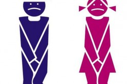 Iskolakezdés: nem fogynak a latrinák
