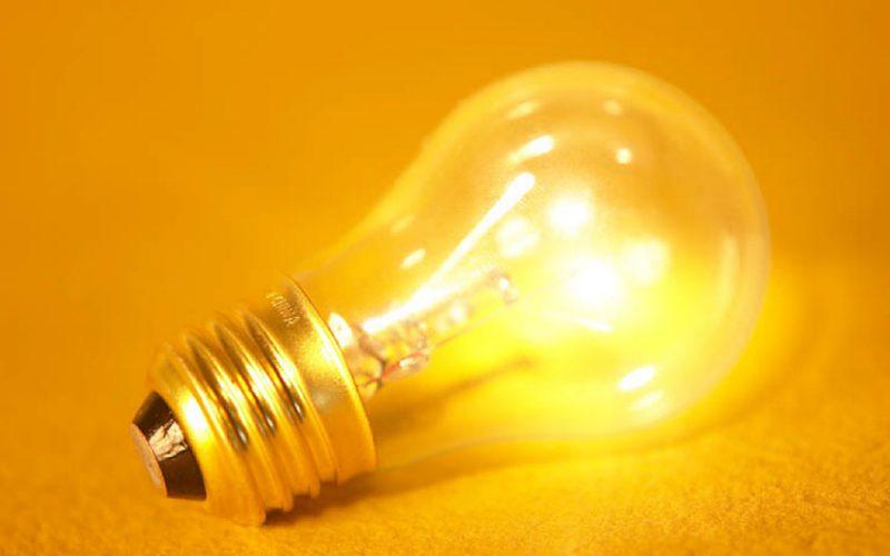 Januártól olcsóbb lesz a villanyáram
