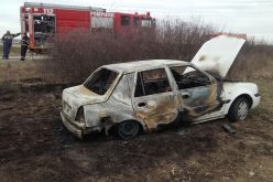 Elszenesedett hulla Tőzmiskén egy autóban: csupa kérdőjel