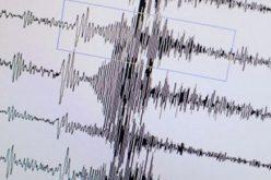Megrengett a föld Arad megyében