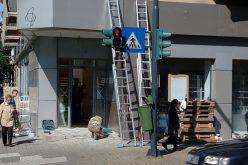 Drogerie Markt nyílik a belvárosban
