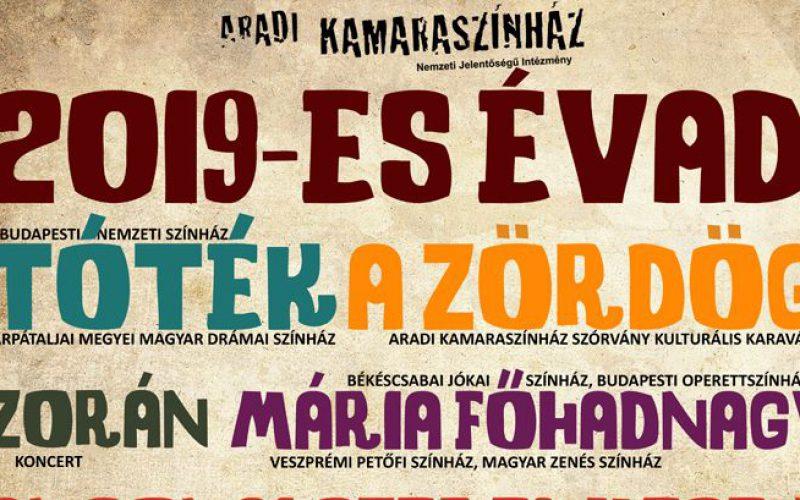 Kamaraszínház: bérletárusítás az új évadra